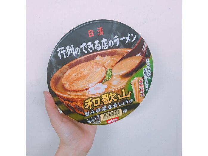お腹ぺこぺこな時のラーメンの美味しさ(最高)