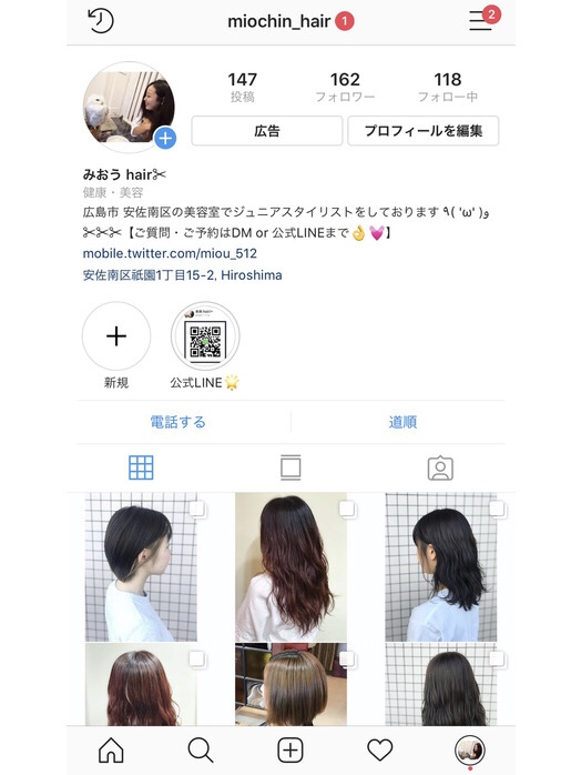 【Instagram】更新中♥
