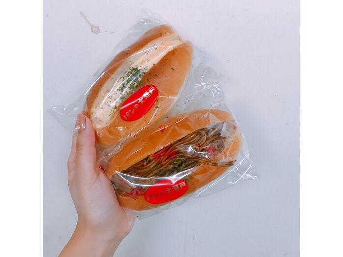 【パンの大瀬戸】に行ってきた!!