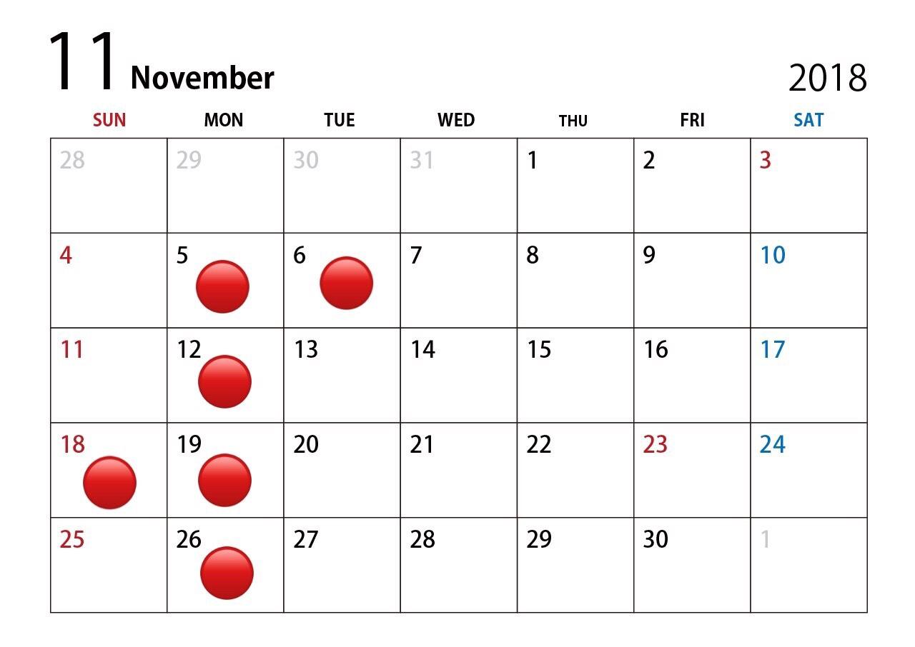 【お知らせ】11月の定休日