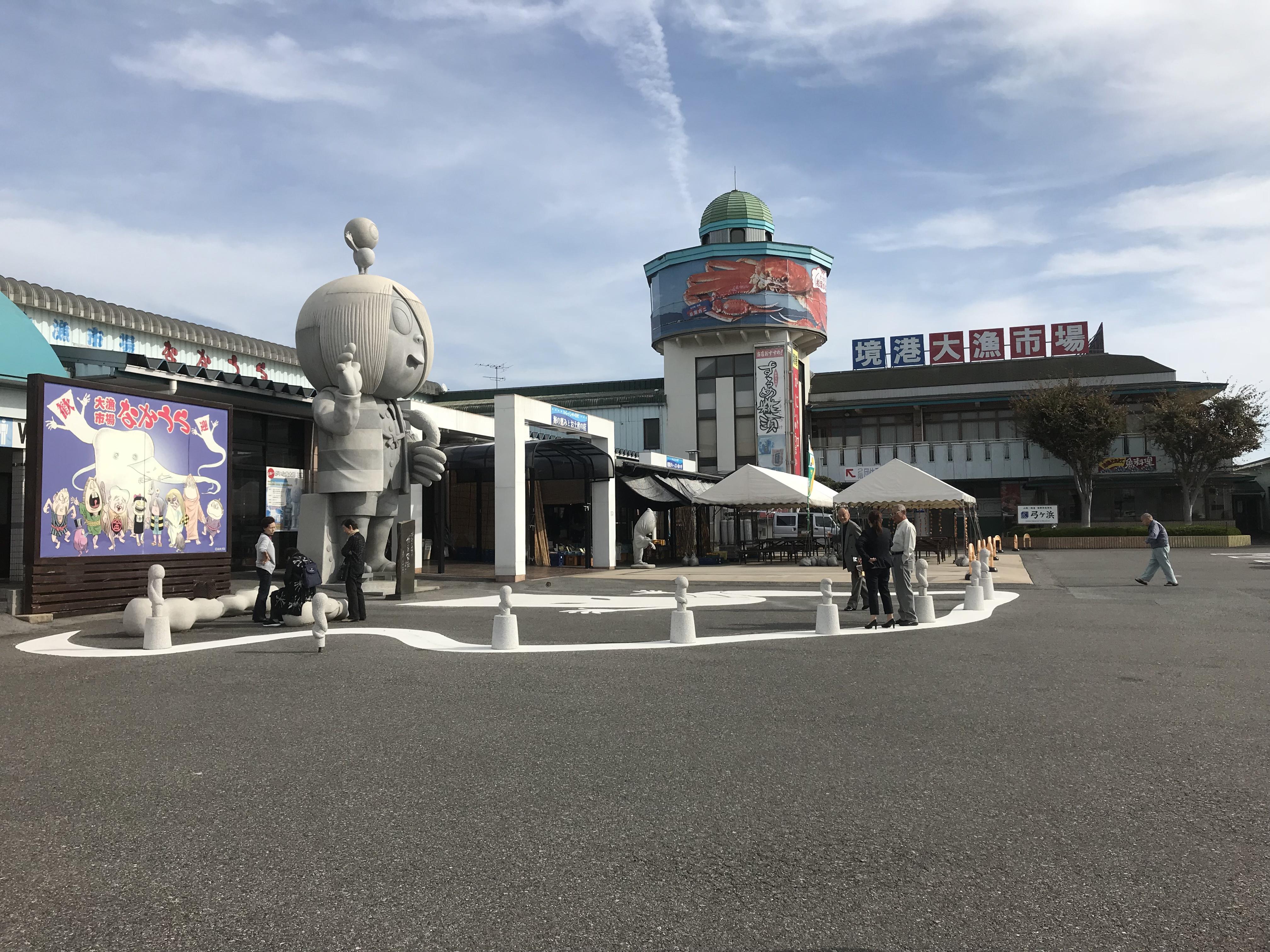 鳥取!境港に行ってきた!٩( 'ω' )و
