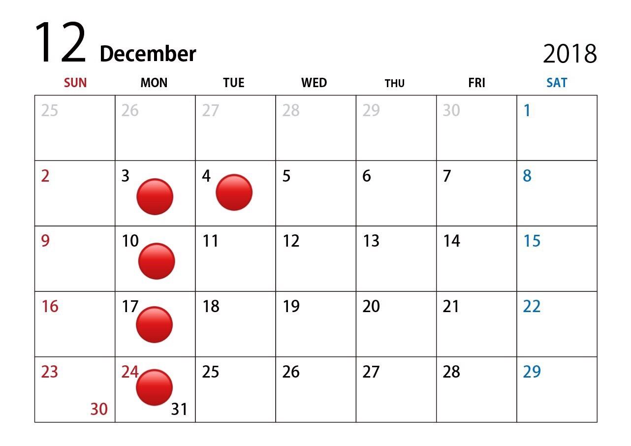 【お知らせ】12月のお休み