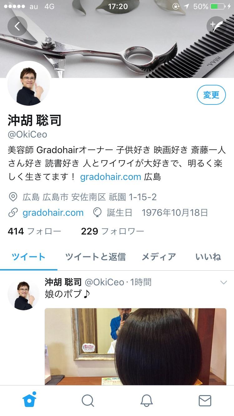 ツイッター始めました(^^)
