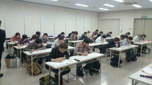 カラー検定試験!!