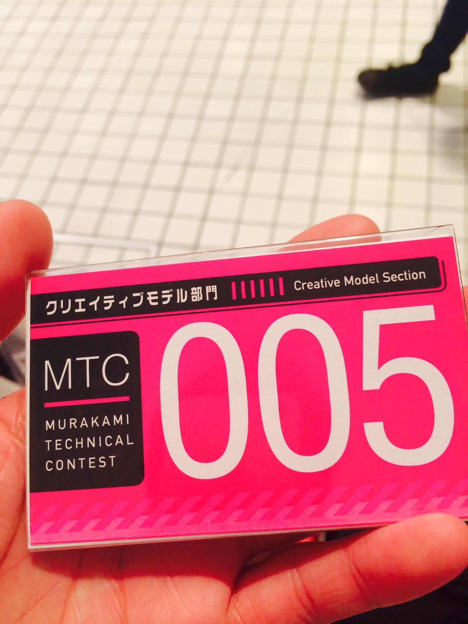 IMG_7877.JPG